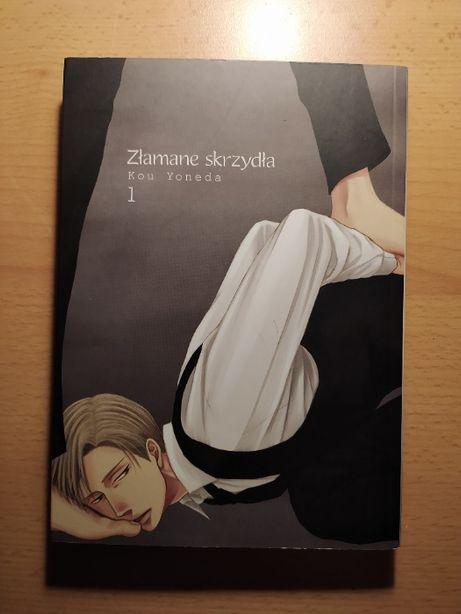 """Manga ,,Złamane skrzydła tom 1"""" Kou Yoneda"""
