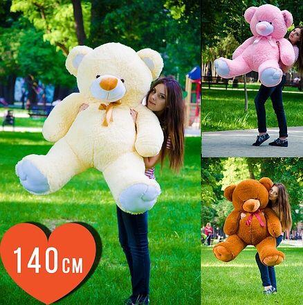 Плюшевый мишка Томми 140см/ 7 цветов/ Купить медведя / Купить мишку
