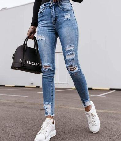 Spodnie jeansy dwa kolory