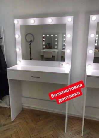 Гримерный стол для нанесения макияжа с подсветкой