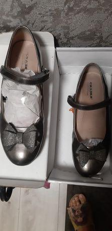 Туфлі з супінатором Сказка 23,5