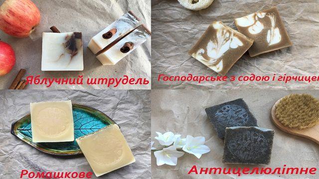 Натуральне мило ручної роботи з нуля / Натуральное мыло