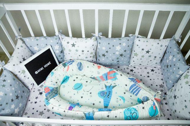 Бортики в кроватку кокон гнездышко