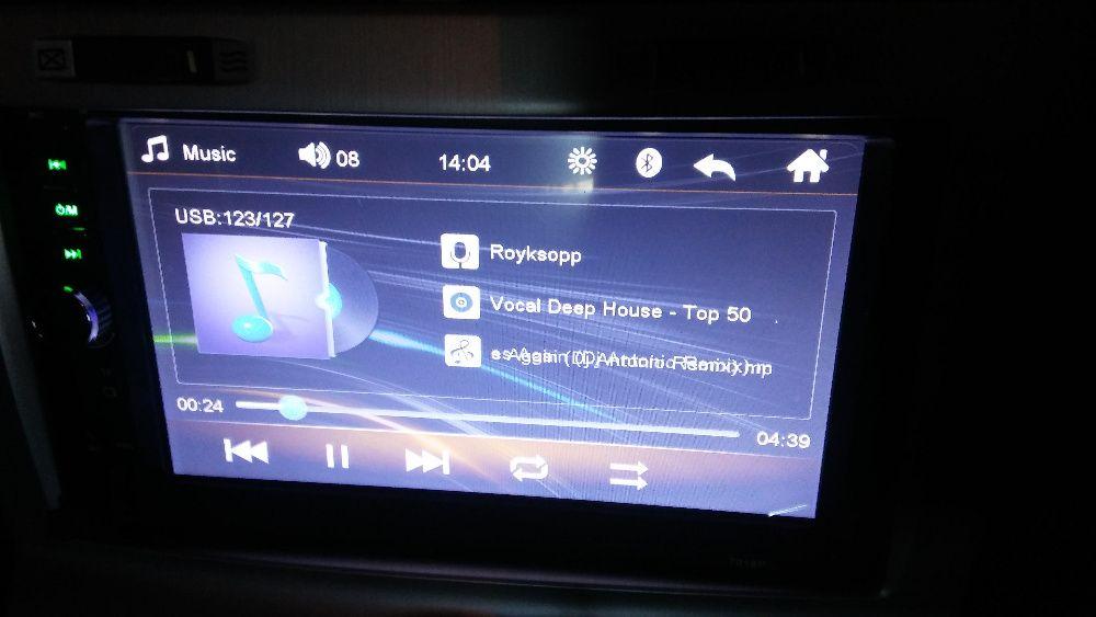 """Radio samochodowe-7""""dotykowy ekran,mp5,kamera cofania,pilot kierownicy"""
