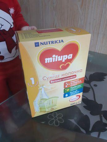 Смесь milupa 1 от 0-6. Смесь 600 г. Детское питание