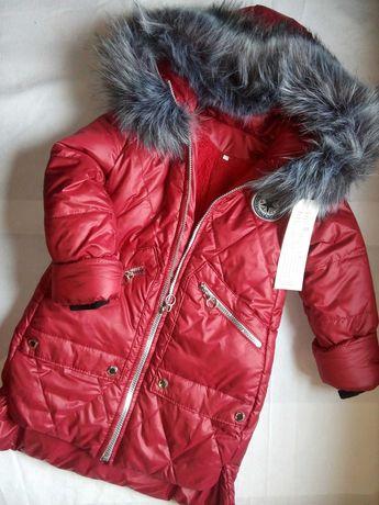 Куртки зимові,комбінезони для дівчат.