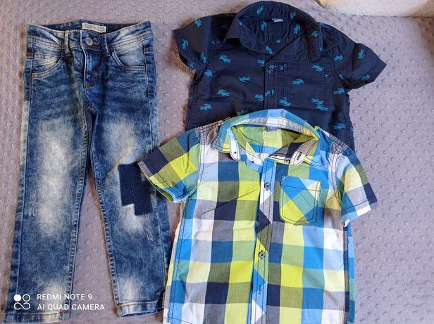 Dżinsy i koszule