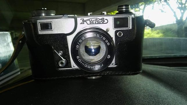 Rosyjski aparat fotograficzny Kiev