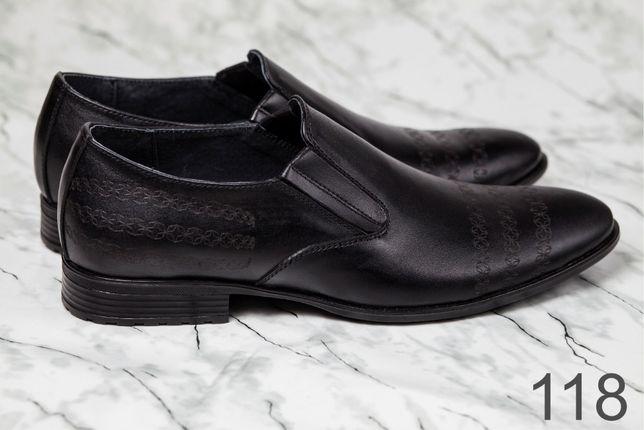 РАСПРОДАЖА!!! Классические кожаные мужские туфли