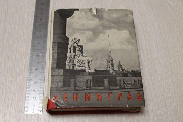 Ленинград, В. Шварц, 1967 г.