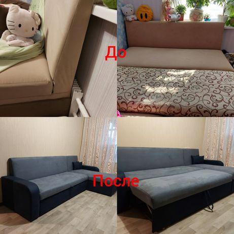 Замена ткани, ремонт мягкой мебели.Изготовление под заказ.