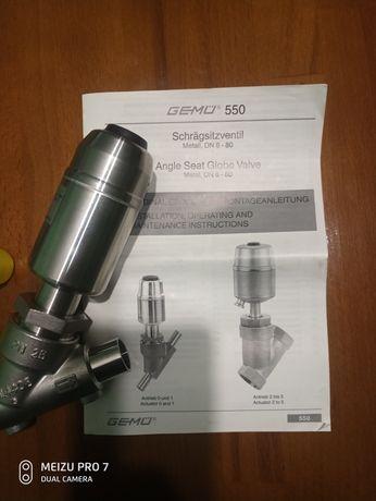 клапан gemu 550 с пнематическим управлением
