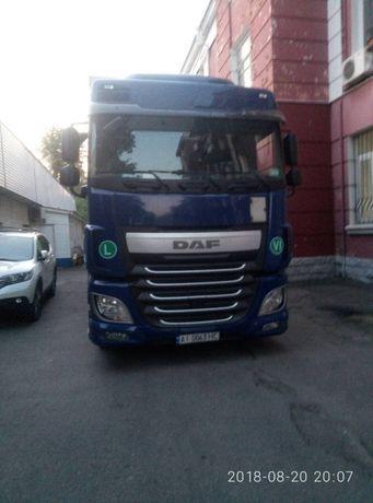 Организация перевозок услуги грузчиков.