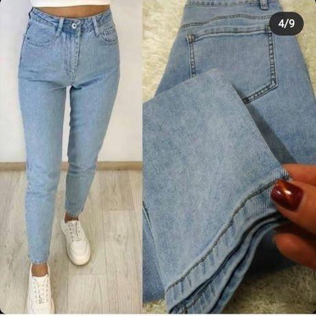 Стильные, модные стрейчевые джинсы MOMы Lelena