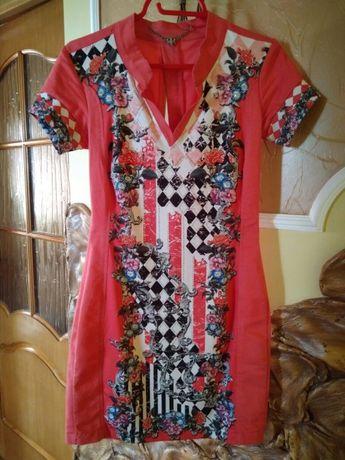 Плаття нарядне вихідне