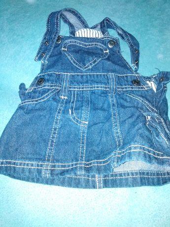 Ubranka dla dziewczynki na rozmiar 62