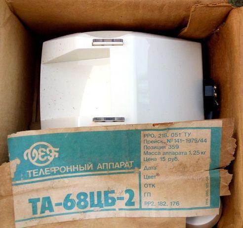 Телефонный аппарат ТА-68ЦБ2