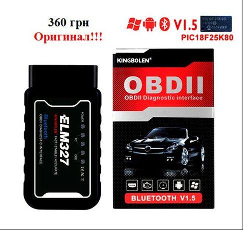 Адаптер OBD-II ELM327