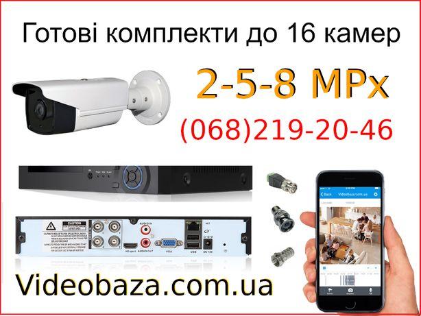Комплекты камер видеонаблюдение опт на 2 4 8 16 tvi ip hikvision 1080p