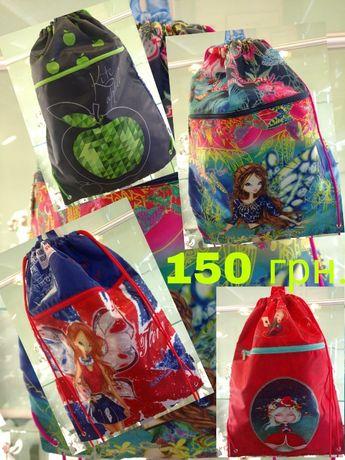Сумка- рюкзак для обуви Kite