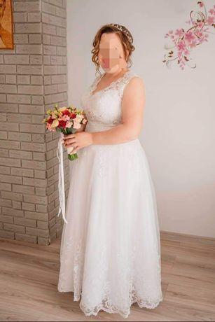 Suknia slubna plus size 46  koronka ksiezniczka wyjatkowa!
