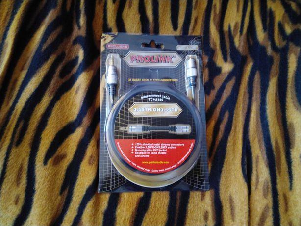 Kabel Przedłużacz Jack 3.5mm Prolink Exclusive TCV 2450 3 m