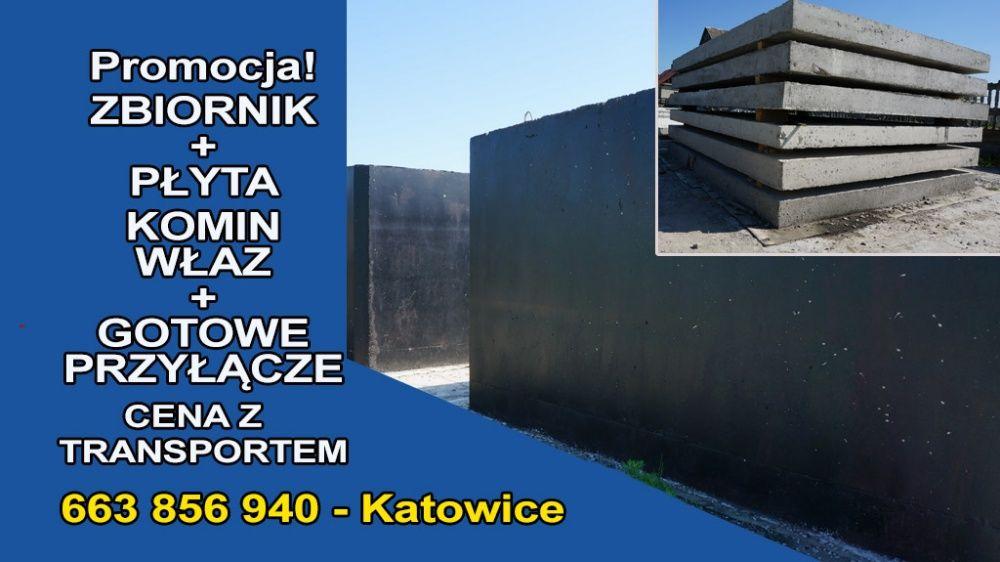 Szambo betonowe 4m3 szamba 5,6,8,10,12 zbiornik na deszczówkę 9 11 3 2 Katowice - image 1