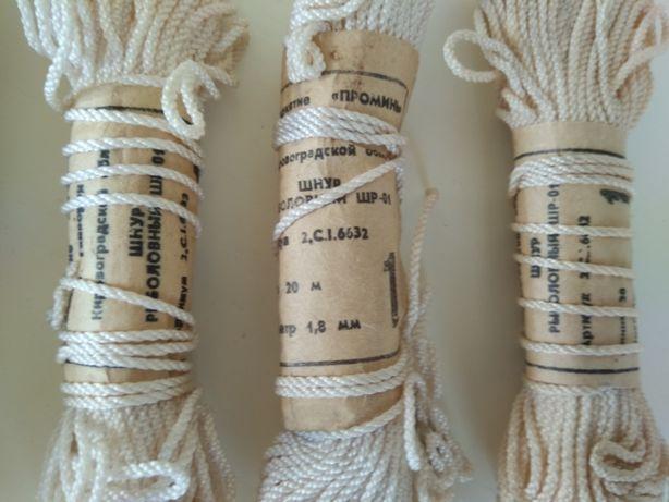 Шнур капроновый рыболовный хозяйственный