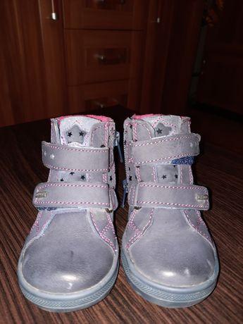 Buciki lasocki kids roz 22