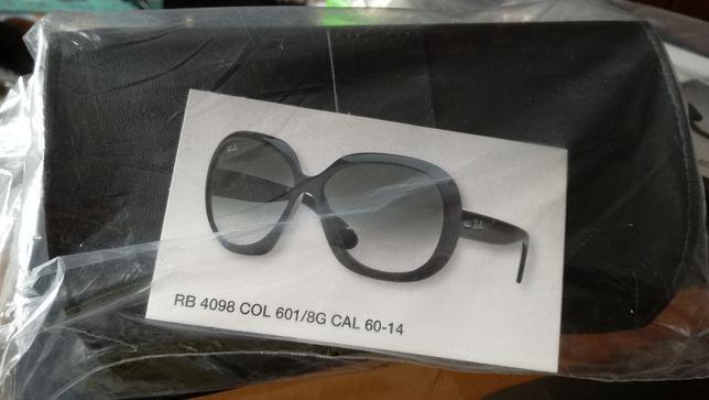 Sprzedam okulary przeciwsłoneczne Ray Ben RB4098