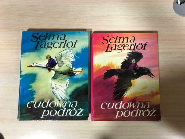 Cudowna podróż Selma Lagerlof TWARDA 2 tomy stan bdb BAJKI PRL