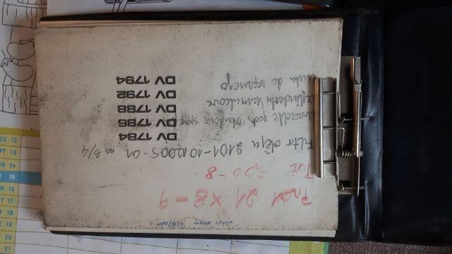 Instrukcja DTR Bułgar Balcancar DV- 1661, 1784, 1786, 1788, 1792, EV