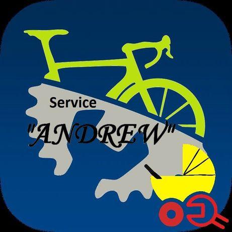 Ремонт колясок и велосипедов
