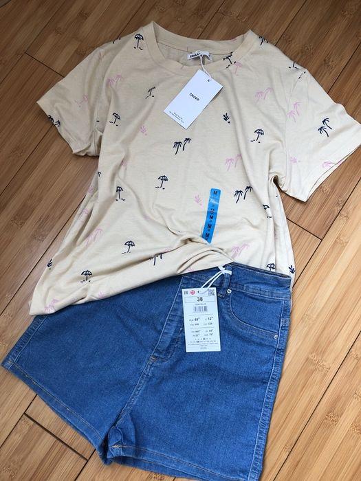 Шорты джинсовые Южное - изображение 1