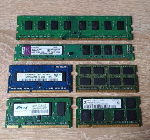 Продам память для компьютера и ноутбука DDR3 и DDR2