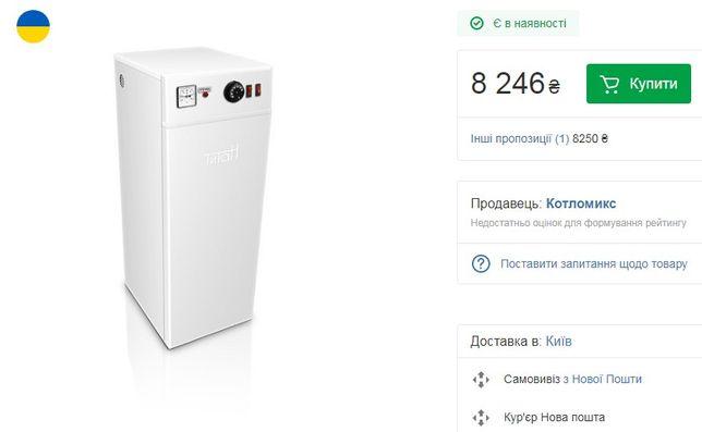 Електричний котел Титан Підлоговий 24 кВт 380В