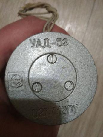 УАД-52