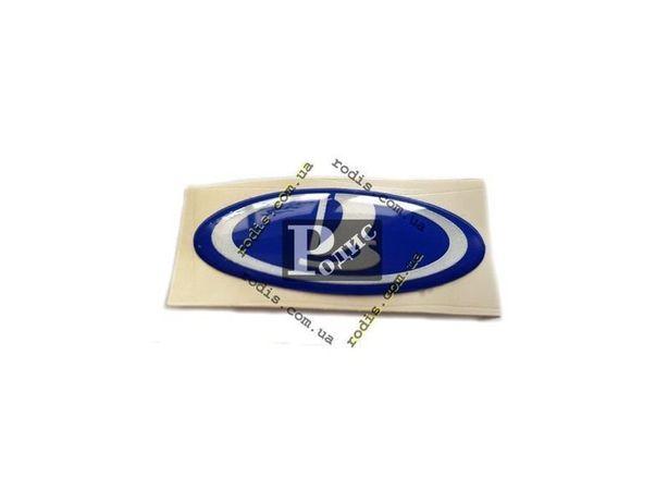 Эмблема на руль (эмблема краба руля) ВАЗ 1117-1119 силикон