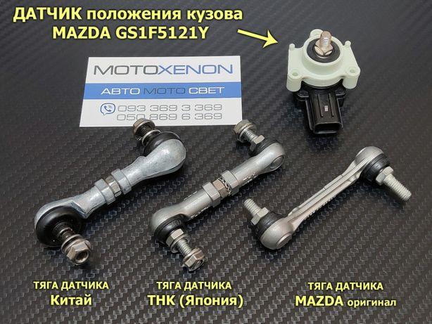 Тяга, датчик положения кузова Mazda 6 GH передний задний GS1F5121Y