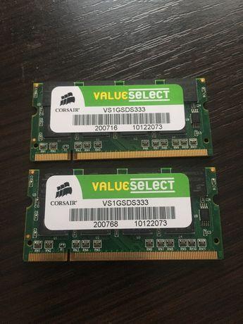 DDR(1) SODIMM 1Gb Сorseir