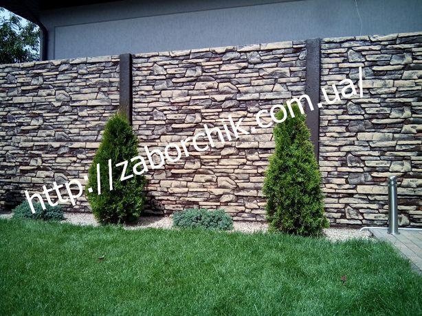 бетонный забор винница купить