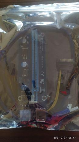 Riser PCI-E 1x-16x USB 3.0 SATA 6-PIN ver 009s