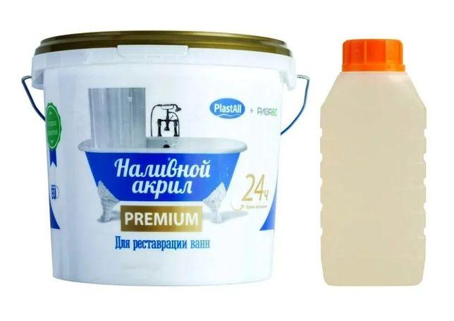 Жидкий наливной акрил для реставрации ванн в ассор-те Plastall premium