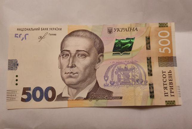 Купюра 500 грн с красивым зеркальным номером
