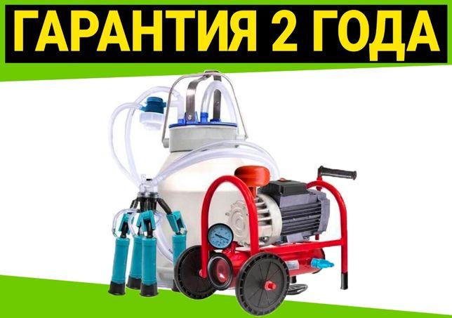 Доильный аппарат Буренка-1 Стандарт/Нержавейка/Євро - Оплата частями.