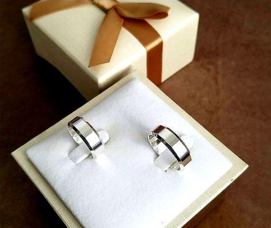 Elegancka Para Srebrnych Obrączek Ślubnych