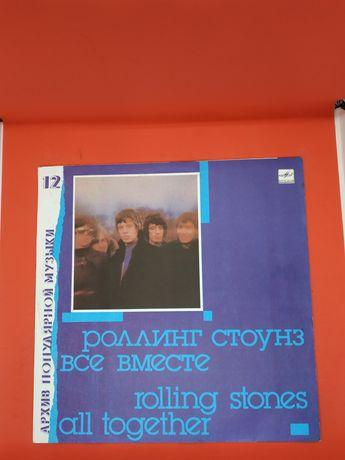 Ролинг стоунз все вместе Виниловые пластинки СССР винил