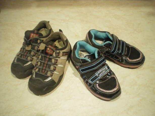 Детские кроссовки.Размер 26