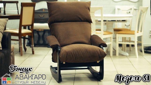 """Кресло-качалка трансформер для отдыха в гостиную """"Модель 81"""""""