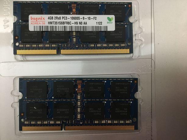 Memória RAM Hynix 2x4Gb DDR3 1333MHz